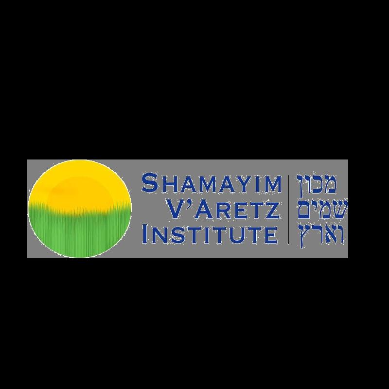 The Shamayim V'Aretz Institute